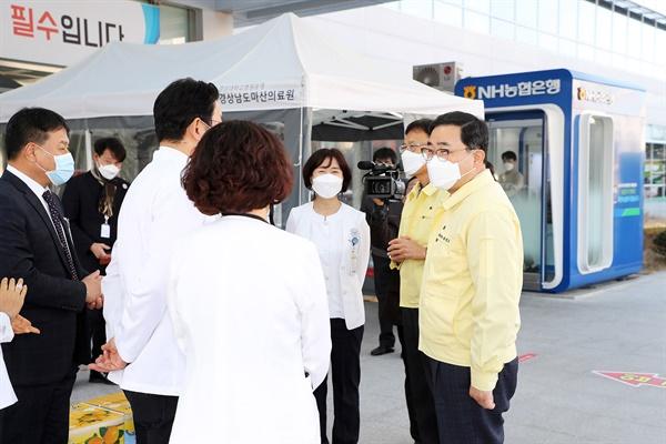 허성무 창원시장, 마산의료원 의료원 격려 방문