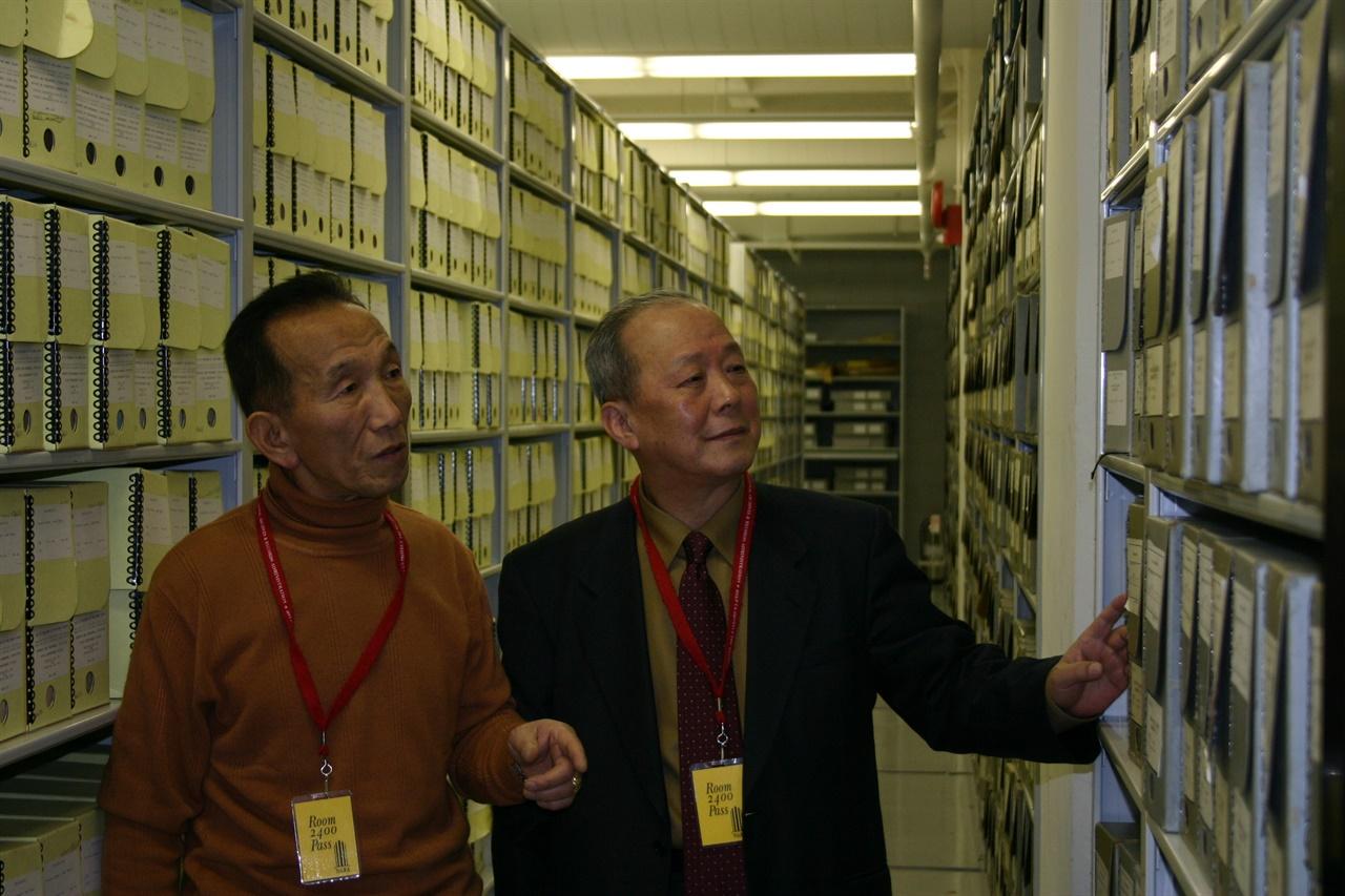 오마이뉴스 시민 기자로 미 문서기록관리청 서고를 둘러보다(2004. 2. 왼쪽 권중희 선생).