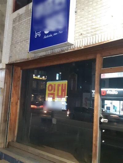 임대 현수막이 붙은 상가 지난 11월 30일, 한 가게 앞. 장기화 되어버린 코로나 사태로 인해 임대 현수막이 붙은 모습이다.