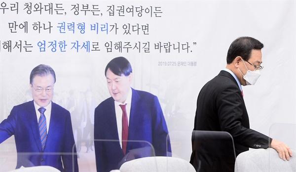 국민의힘 주호영 원내대표가 1일 오전 서울 여의도 국회에서 열린 원내대책회의에 입장하고 있다.