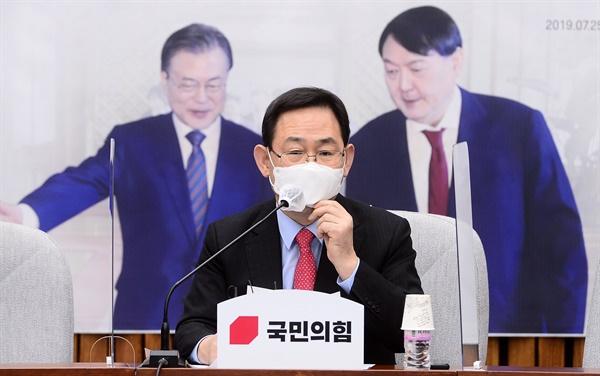 국민의힘 주호영 원내대표가 1일 오전 서울 여의도 국회에서 열린 원내대책회의에서발언하고 있다.