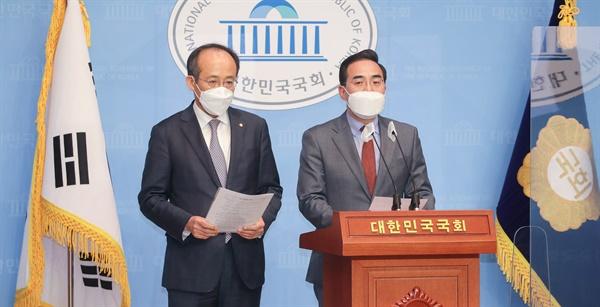 국회 예산결산특별위원회의 더불어민주당 박홍근 간사(오른쪽)와 국민의힘 추경호 간사가 1일 국회 소통관에서 2021회계연도 예산안 처리를 위한 합의문을 발표하고 있다.