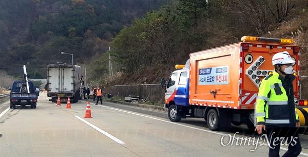 12월 2일 아침 통영 방향 통영대전고속도로에서 차량 9대 연쇄 추돌사고 발생.