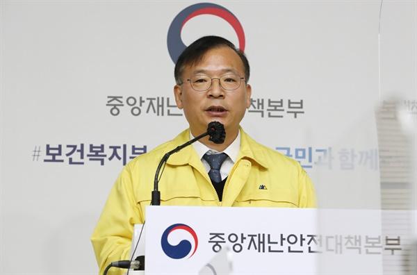 강도태 중앙재난안전대책본부 제1총괄조정관