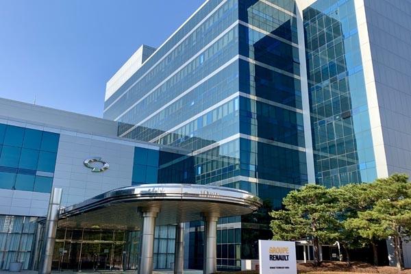 경기도 용인시 르노삼성자동차 중앙연구소. 연구소 안에 디자인센터서울이 자리잡고 있다.