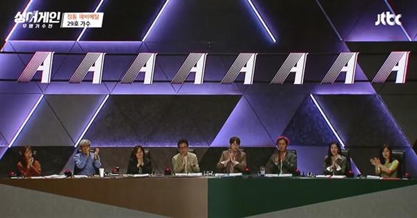 JTBC <싱어게인-무명가수전> 한 장면.