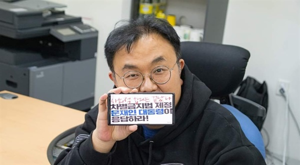 정의당 충남도당 당원 최효진 씨.