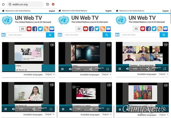 '세계 장애인의 날'(12월 3일)을 맞아 유엔 웹 티비(UN WebTV | http://webtv.un.org )를 통해 'ACEP 2020 발달장애 아티스트 한국특별전'이 소개되고 있다.