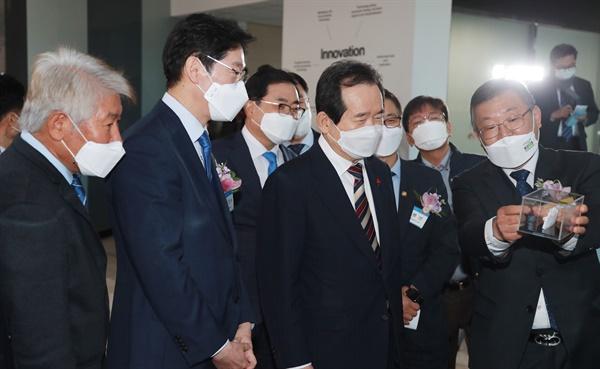 12월 4일 열린 한국재료연구원 개원식.