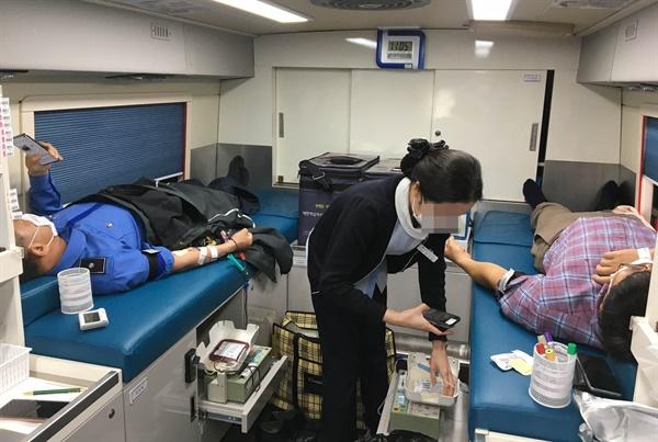부산해양경찰서의 헌혈.