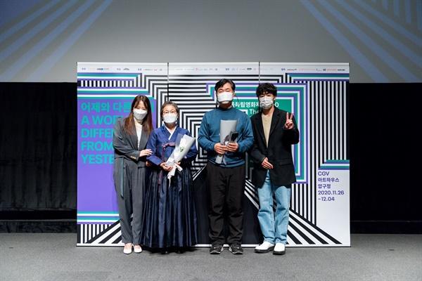 2020 서울독립영화제 독립스타상을 수상한 <실버택배> 변중희 배우(왼쪽 두번째), <휴가> 이봉하 배우(왼쪽 세번째)