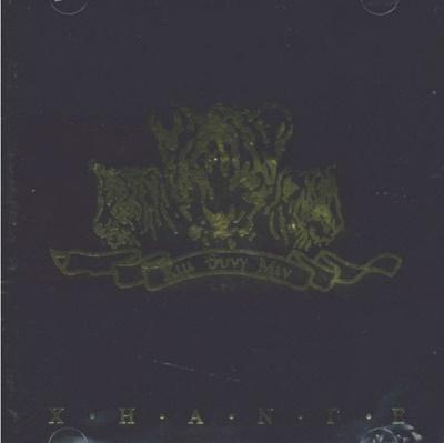 김정민은 1996년 한 해에만 <가요톱텐> 1위곡을 세 곡이나 배출했다.