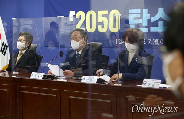 더불어민주당 김태년 원내대표(가운데)가 7일 국회 의원회관에서 열린 '2050 탄소중립 실현 당정협의'에서 발언하고 있다.
