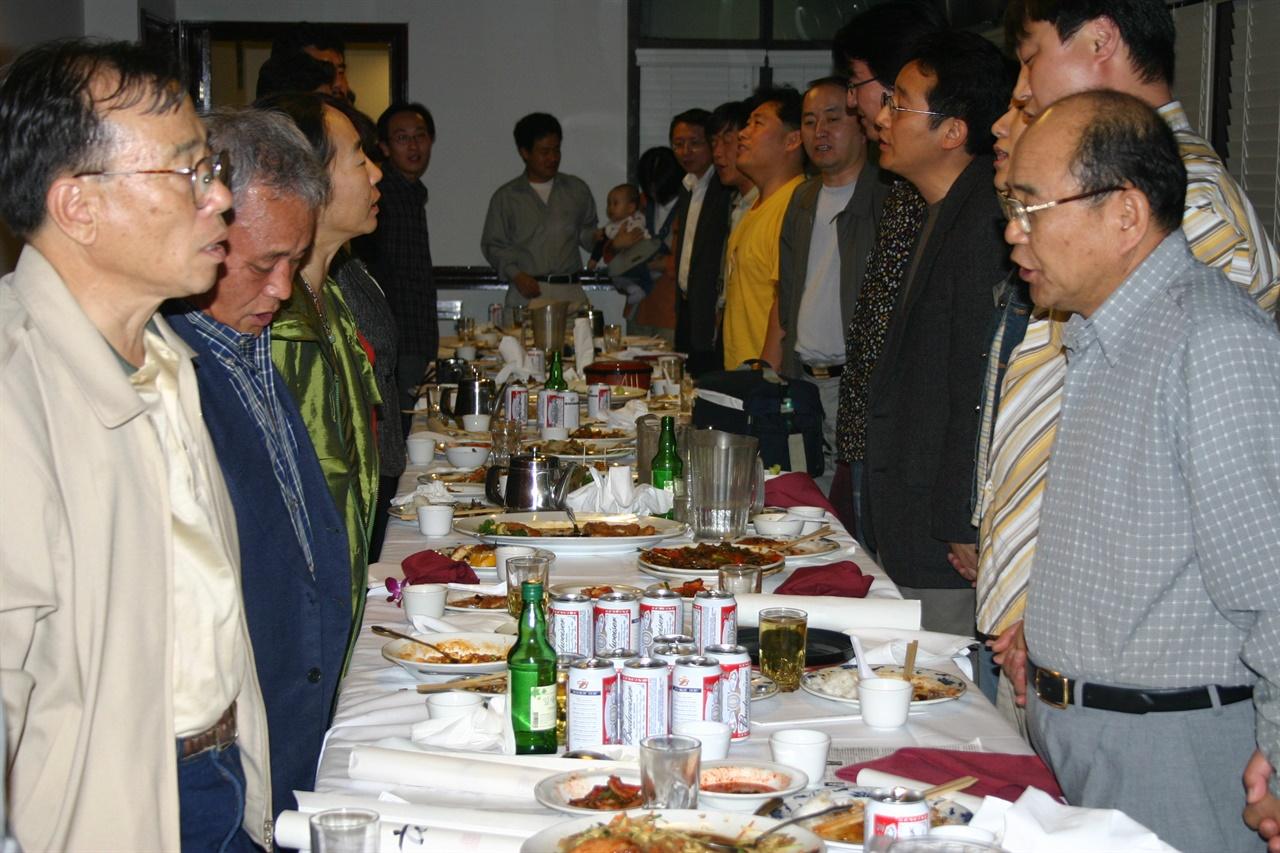 LA 동포들의 환영 모임으로 '우리의 소원은 통일'을  합창하다..