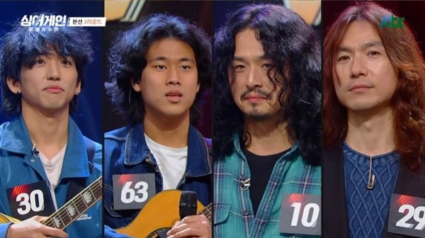 JTBC <싱어게인> 한 장면