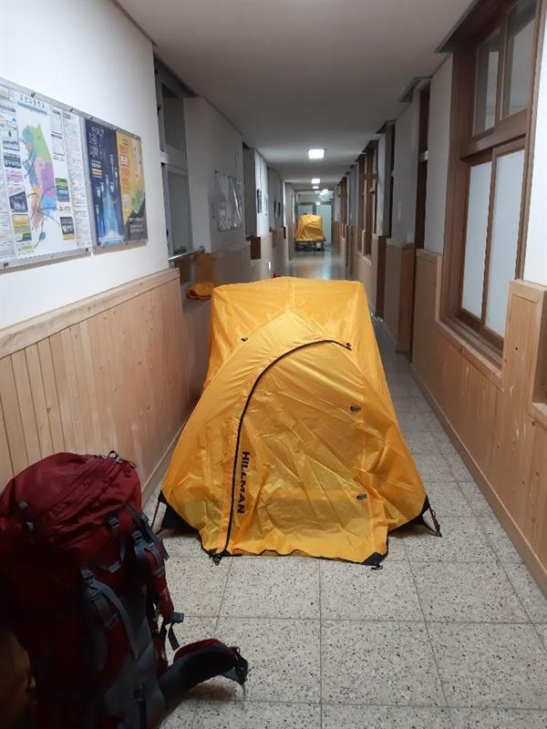 교사 텐트 아이들은 따뜻한 교실에 텐트를 쳤고 교사들은 학생 관리 차원에서 복도에서 준 야외취침을 했다.