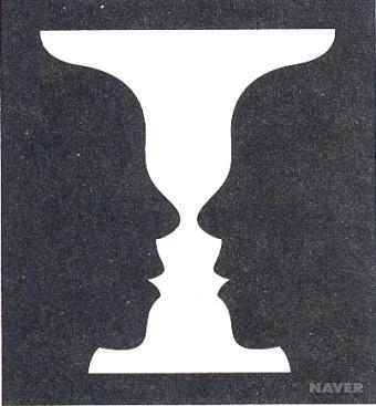 루빈의 컵