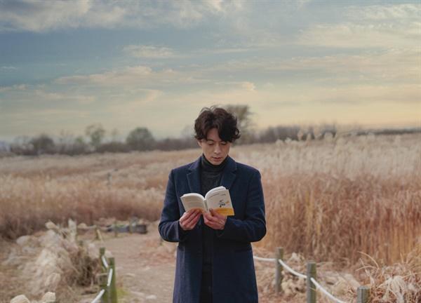 (포기할까 망설이는 너에게>를 출간한 김나진 MBC 아나운서