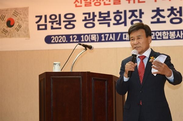 김원웅 광복회장이 10일 오후 5시 30분 대전 민족문제연구소 대전지부가 주관한 초청 강연에서 '친일청산 과제'를 주제로 강연을 하고 있다.