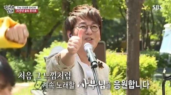 올해로 데뷔 30주년을 맞은 신승훈은 여전히 꾸준한 음악 활동을 이어가고 있다.