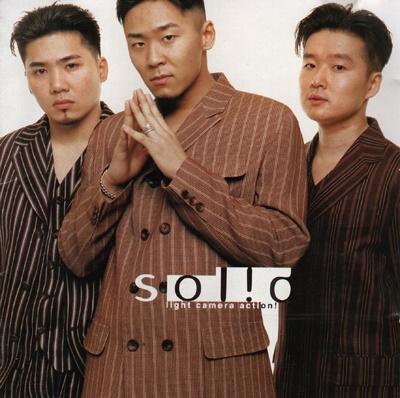 솔리드는 국내에서 흔치 않았던 정통 R&B 발라드를 들려 주던 팀이었다.