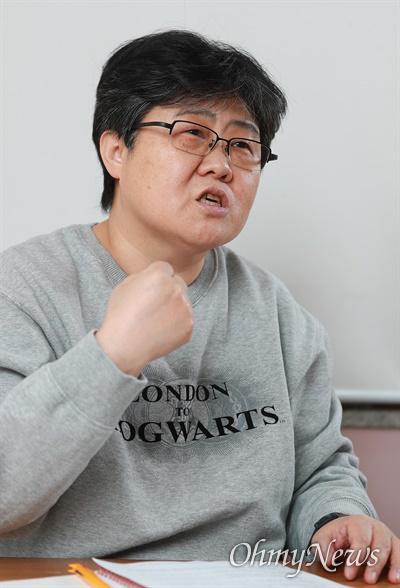조진경 십대여성인권센터 대표.