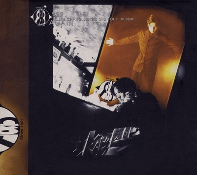 1997년에 발매된 임창정의 3집은 두 곡의 <가요톱텐> 골든컵을 배출한 메가히트 앨범이 됐다.