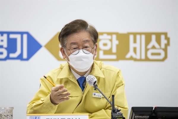 정부 내 3차 재난 지원금 논의가 이어지고 있는 가운데 이재명 경기도지사가 재차 재난지원금 보편지급을 촉구하고 나섰다.