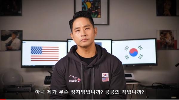 '유승준 방지법'에 항의하는 스티브 유.