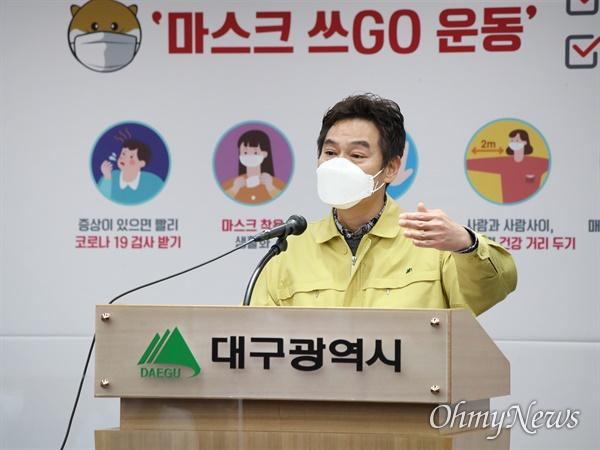 박희준 대구시 문화체육관광국장이 지난 22일 대구시에서 기자회견을 열고 팔공산 구름다리 건설계획을 철회하겠다고 밝혔다,