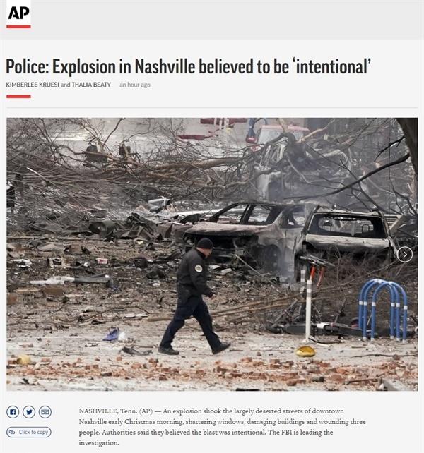 미국 테네시주 내슈빌에서 발생한 폭발 사고를 보도하는 AP통신 갈무리.