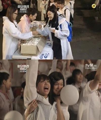 드라마 <응답하라 1997>의 한 장면