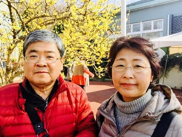 최근 김병진 부부