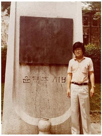 연대 재학 시절 김병진