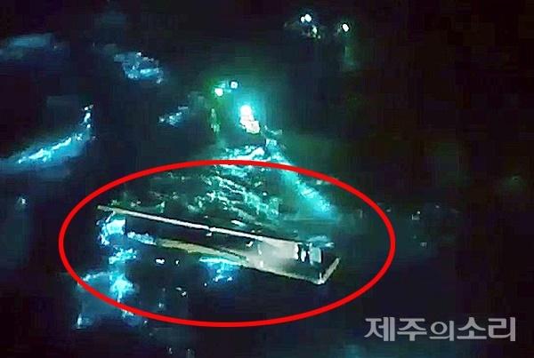 29일 제주항 북서쪽 약 2.6km 해상에서 한림선적 저인망어선인 32명민호(39톤)가 뒤집혀 구조작업이 이뤄지고 있다. [사진제공-제주해양경찰서]