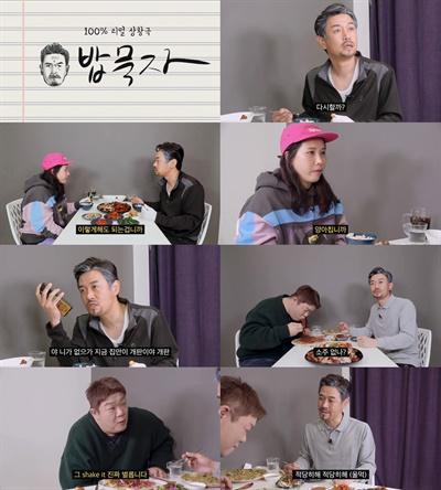개그맨 김대희 유튜브 채널 <꼰대희> 캡쳐 화면.