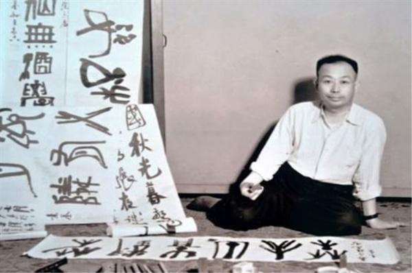 서예가 소전 손재형(素田 孫在馨 1903~1981). 손재형은 도쿄로 건너가 100일 동안 매일 후지즈카를 문안하며 세한도를 찾아왔다