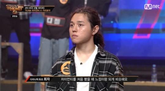 <쇼미더머니> 시즌9에 출연한 원슈타인의 모습.