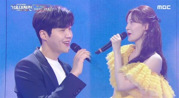 지난 12월31일 방영된 '2020 MBC가요대제전'의 한 장면.  MC를 맡은 배우 김선호와 소녀시대 윤아가 듀엣 무대를 선사했다.