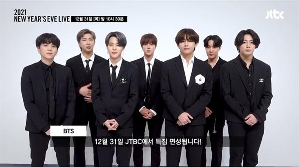 2년 연속 'MBC가요대제전'에 출연하지 않은 방탄소년단을 비롯한 빅히트 레이블 가수들은 별도의 합동 콘서트를 마련해 JTBC를 통해 방영했다.