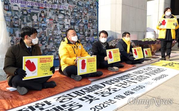 정의당 김종철 대표와 부대표단, 의원들이 4일 국회에서 온전한 중대재해기업처벌법 제정 총력 집행행동 및 동조단식을 하고 있다.