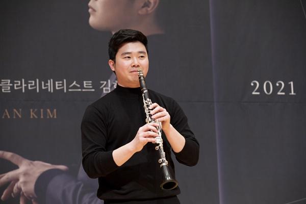 금호아트홀 상주음악가 김한