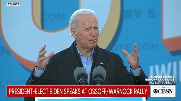 조 바이든 미국 대통령 당선인의 조지아주 상원 결선 투표 지원 유세를 중계하는 CBS 방송 갈무리.
