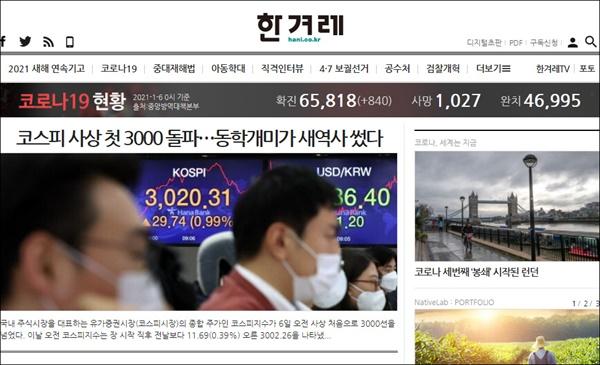 단칼에 끝내는 ETF 투자. 오마이뉴스 연재 기사