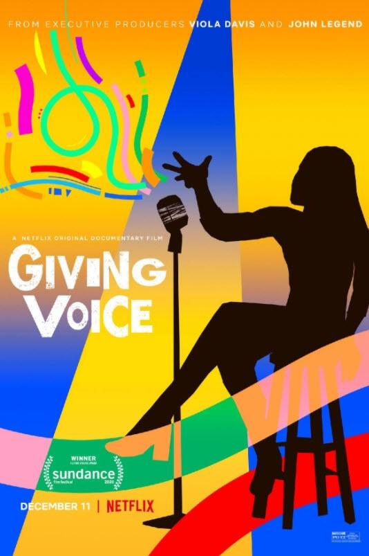 넷플릭스 오리지널 다큐멘터리 <우리의 목소리가 울려 퍼지면> 포스터.