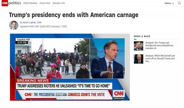 도널드 트럼프 대통령 지지자들의 미 의회 난입을 보도하는 CNN 뉴스 갈무리.