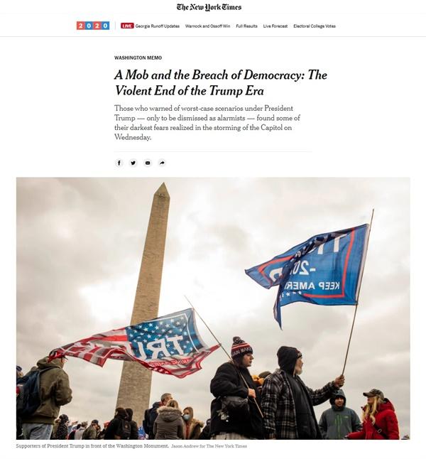 도널드 트럼프 대통령 지지자들의 미 의사당 난입을 비판하는 <뉴욕타임스> 갈무리.
