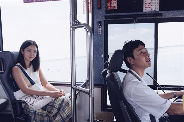 영화 <마이 미씽 발렌타인>