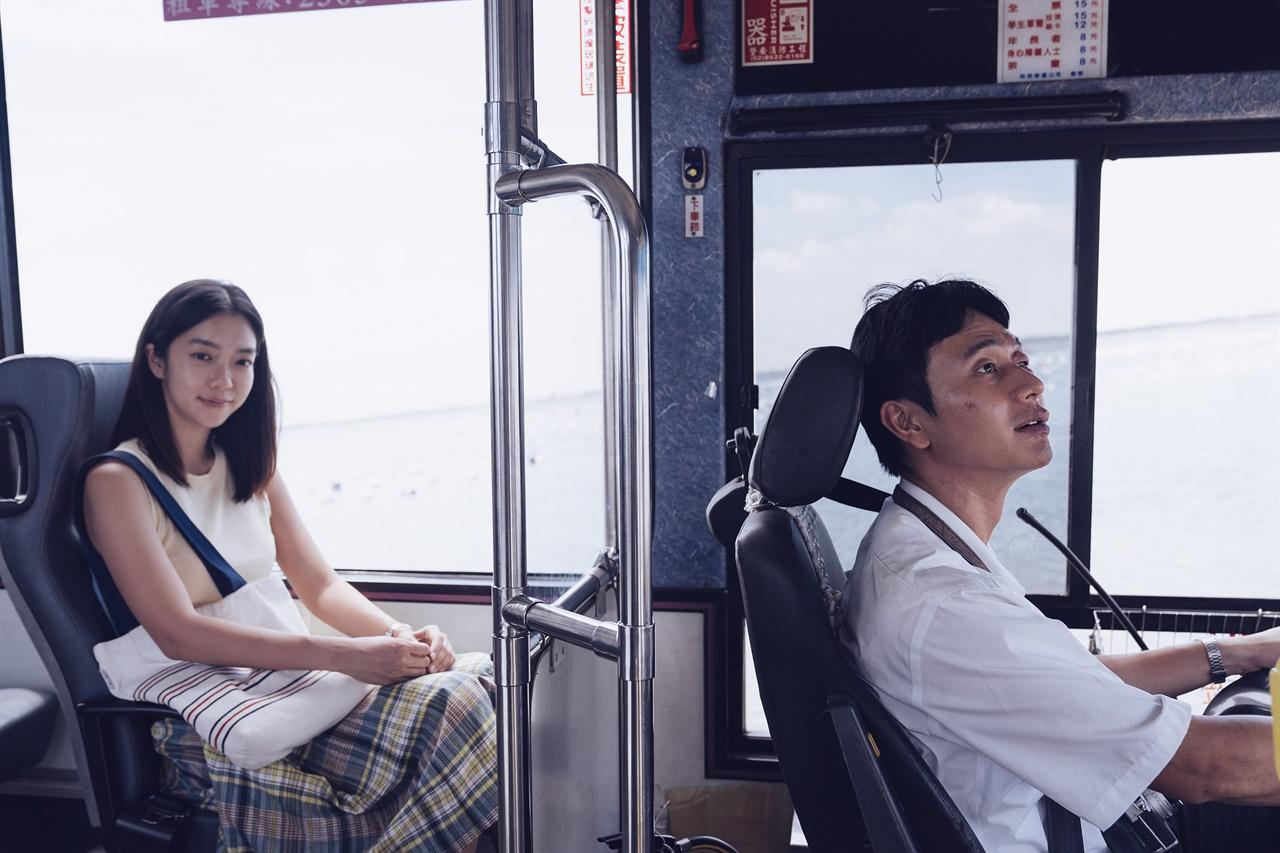 <마이 미씽 발렌타인> 스틸컷