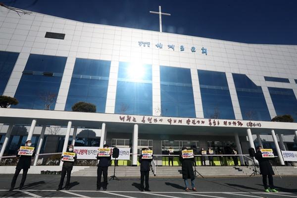 대면예배 제한은 종교 자유 침해? 미국-독일 판결은 이랬다